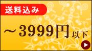 �`3999�~