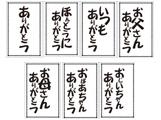 【オリジナルギフト】ギフト箱