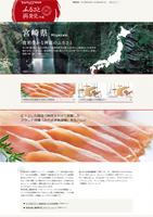 YAHOO!JAPAN特別企画