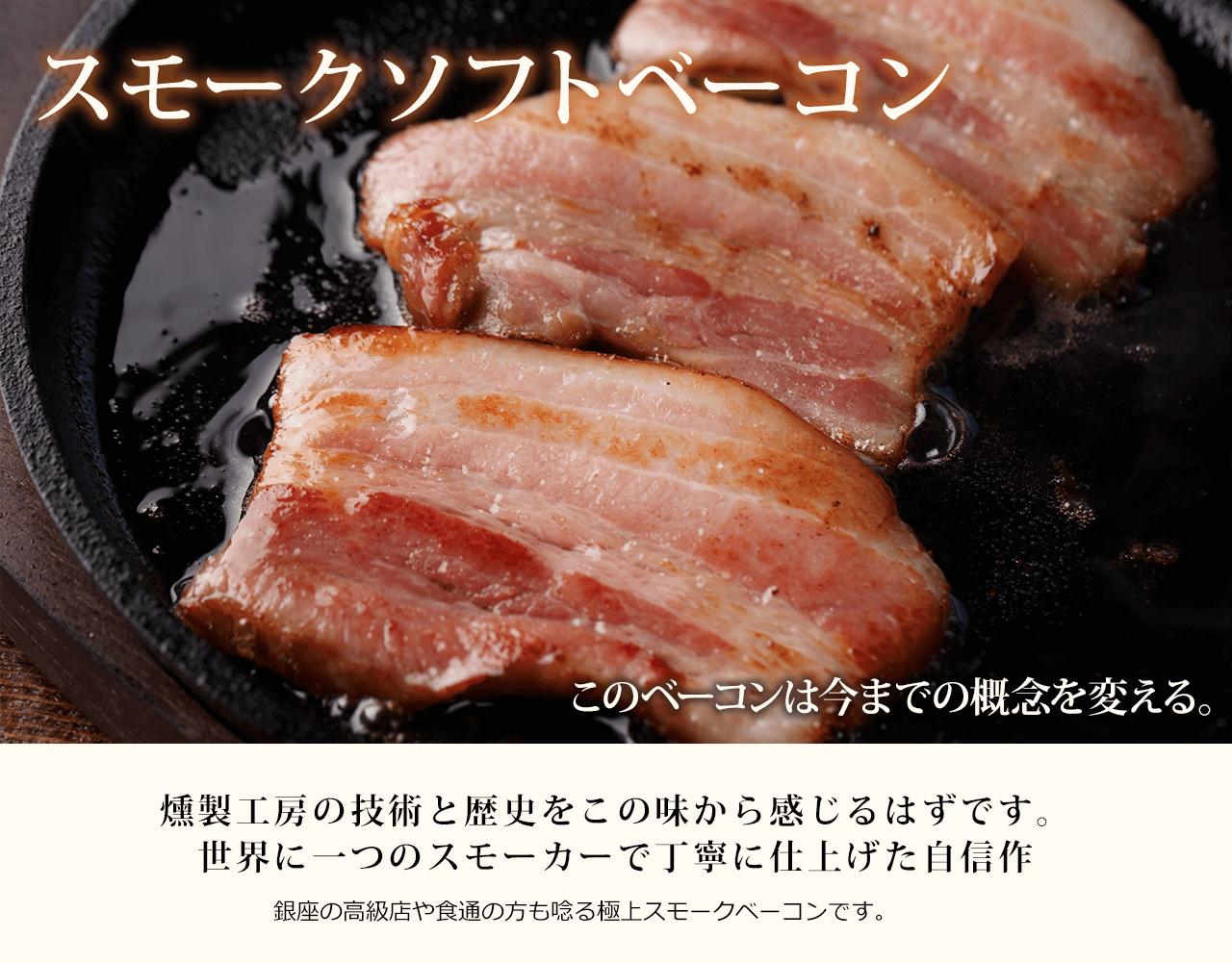 冷たいままでも美味しい鶏炭火焼は私達だけ。