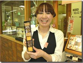 スモークチーズは宮崎空港店でも人気です
