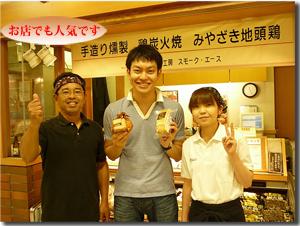 cubeスモークチーズは宮崎空港店でも人気です