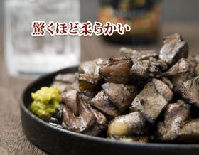 みやざき地頭鶏ささみスモークレシピ3