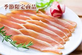 みやざき地頭鶏炭火焼レシピ3