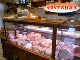 パストラミビーフは宮崎空港店でも人気です