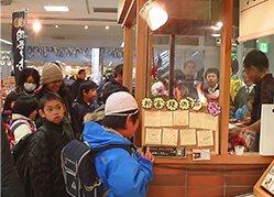 宮崎空港1番人気商品