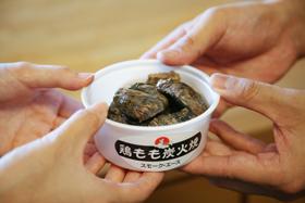 宮崎地地鶏炭火焼レア—は宮崎空港店でも人気です