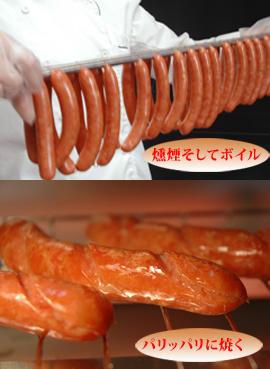 手造り鶏ウィンナーは宮崎空港店でも人気です