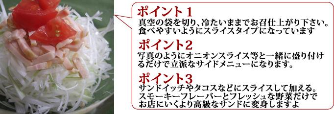 宮崎地鶏炭火焼
