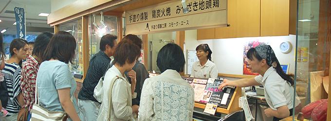 宮崎空港直営店