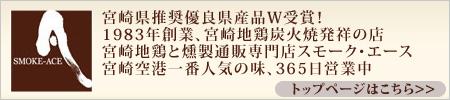 go_top