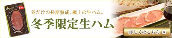 touki_namahamu_banner