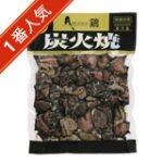 鶏炭火焼(180g)
