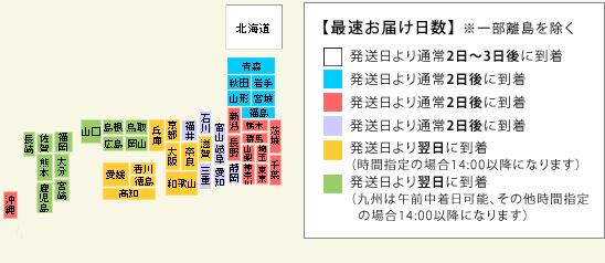 otodoke_map
