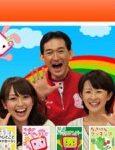 「5きげんテレビ」で紹介