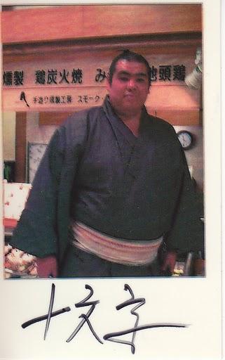 鶏炭火焼|十文字【No.12】