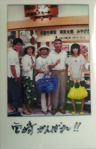 鶏炭火焼|宮崎がんばれ!!【No.26】