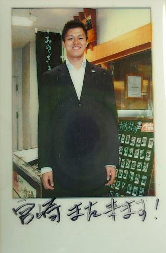 鶏炭火焼|宮崎また来ます!【No.29】