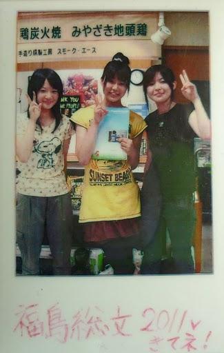 鶏炭火焼|福島総文2011♥きてネ!【No.31】
