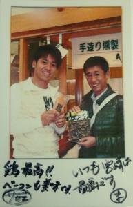 いつも宮崎は最高です