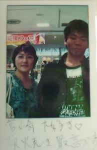 宮崎大好き♡最高です
