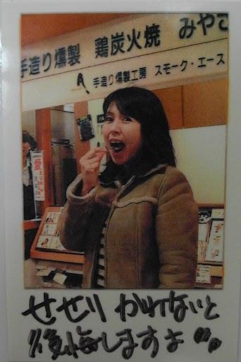 鶏せせり香草焼|かわないと後悔しますよ♡♡【No.62】