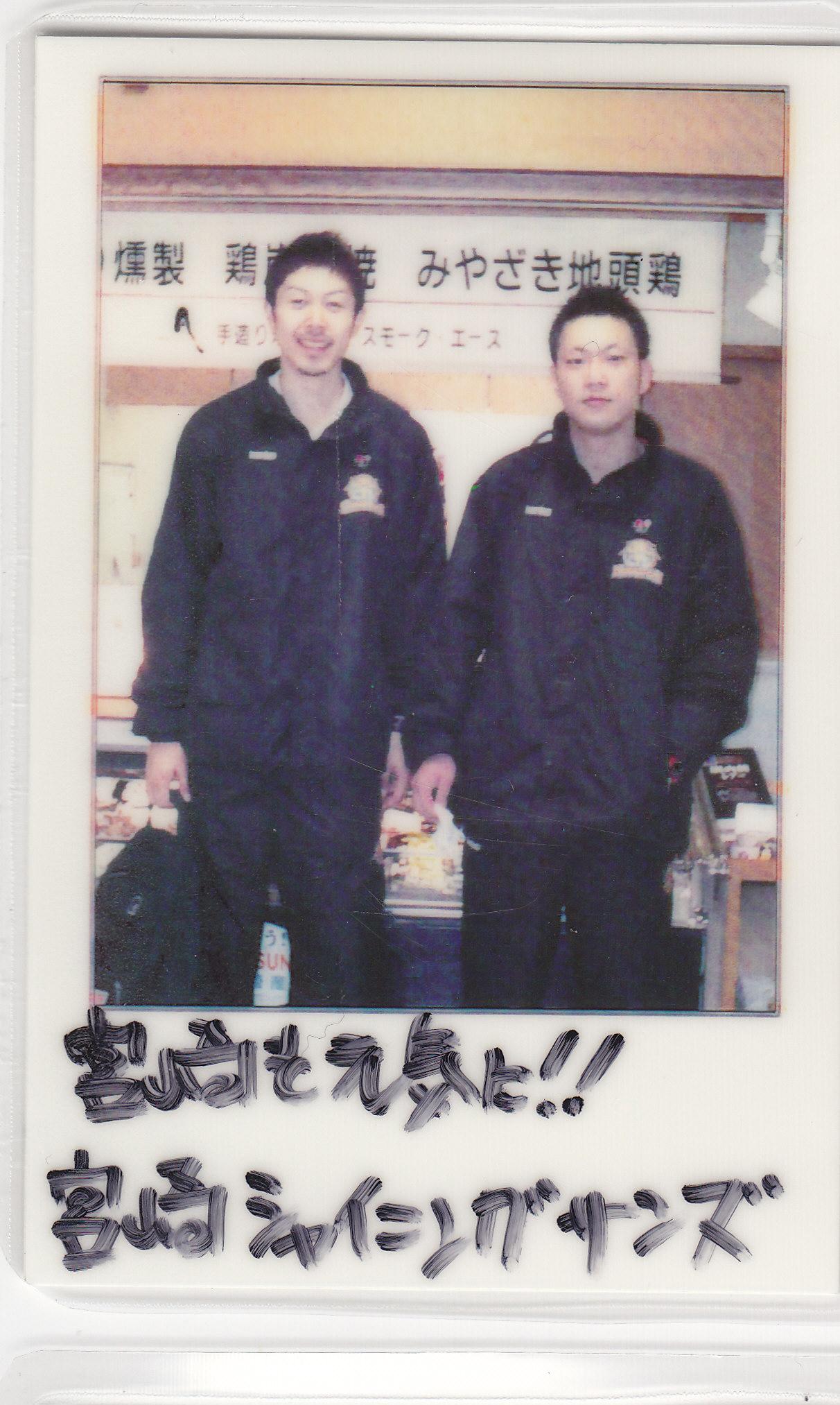 鶏炭火焼|宮崎を元気に!!【No.65】