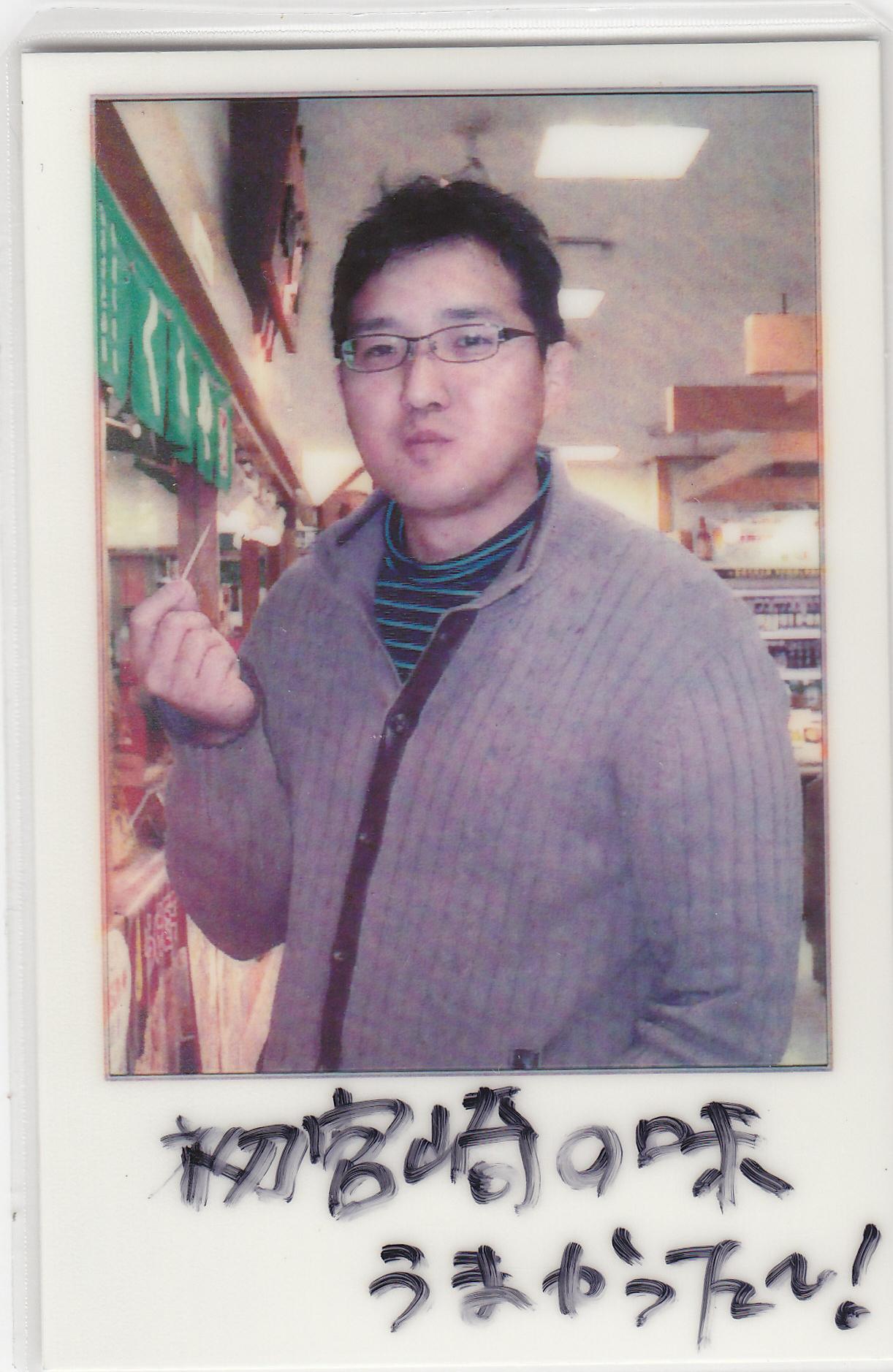 鶏炭火焼レアー|初宮崎の味うまかった~!【No.67】