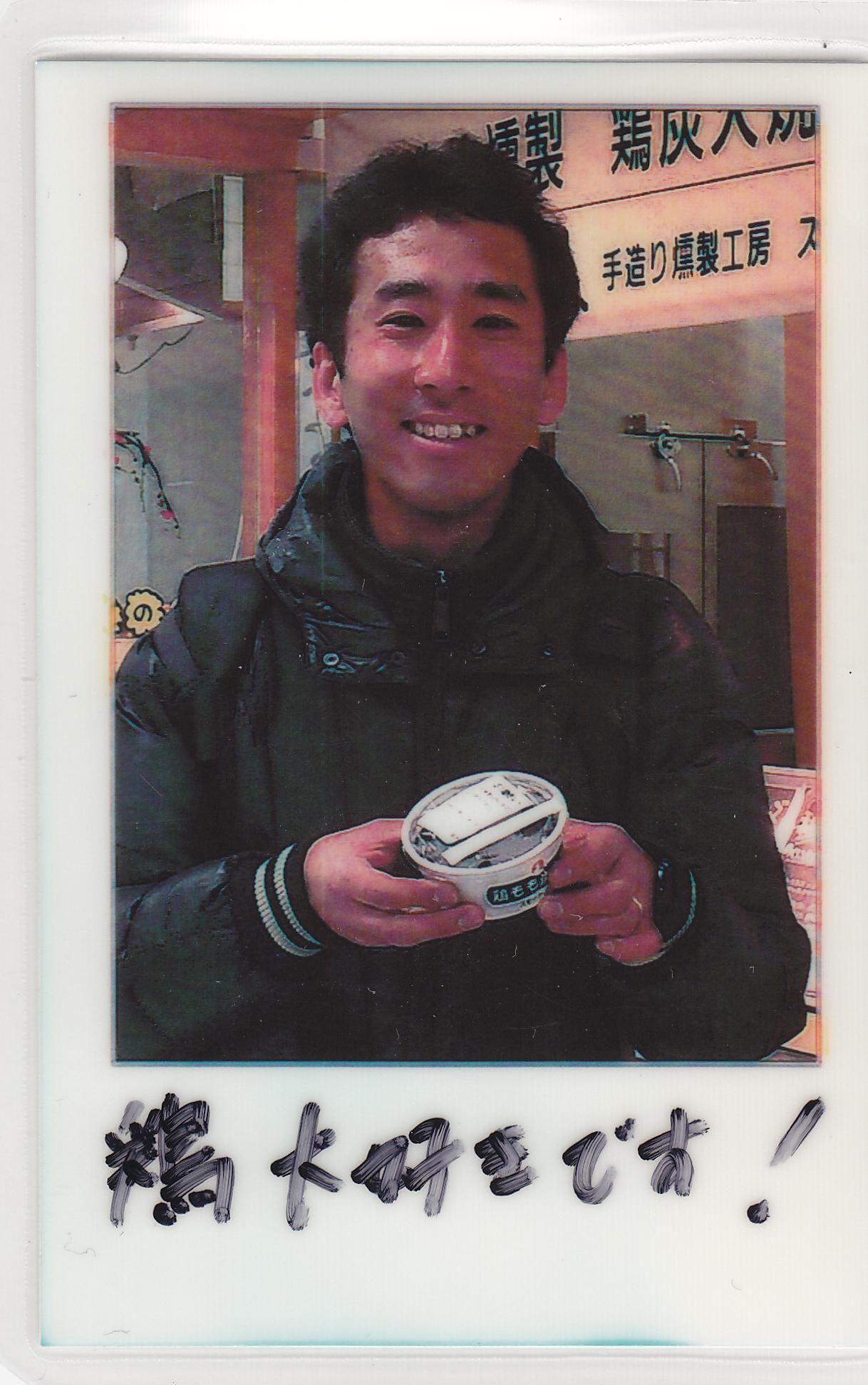 鶏炭火焼レアー|大好きです!【No.68】