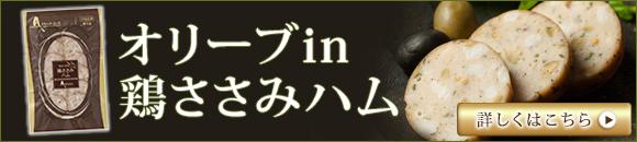 olive_banner