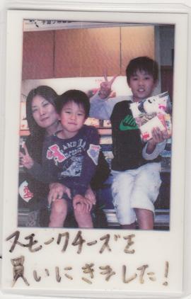 スモークチーズ|買いにきました!【No.75】