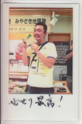 鶏せせり香草焼|最高!【No.77】