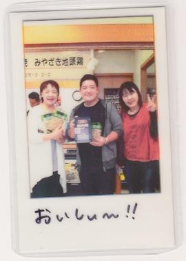 鶏せせり香草焼|おいしぃ~!!【No.79】