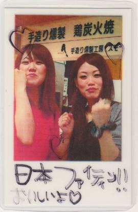 鶏炭火焼|日本ファイティン!!おいしいよ♡【No.91】