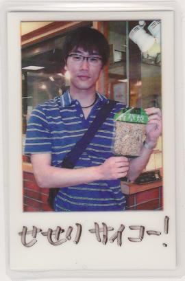 鶏せせり香草焼|サイコー!【No.97】