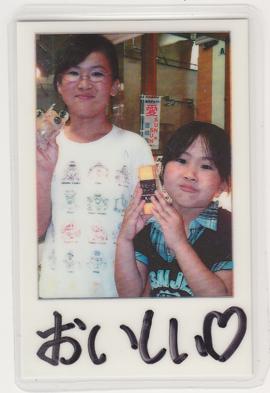 スモークチーズ|おいしい♡【No.108】