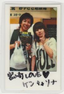 宮崎LOVE♥