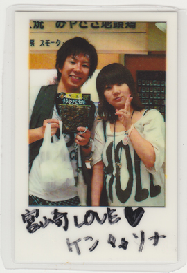 鶏炭火焼|宮崎LOVE♥【No.147】