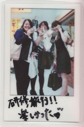 ソフトベーコン|研修旅行!楽しかった♥【No.153】