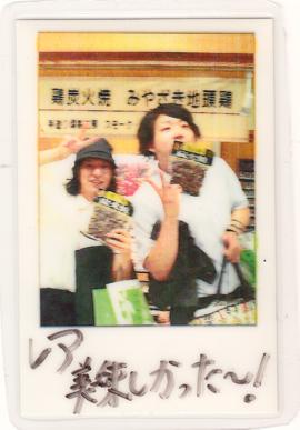 鶏炭火焼レアー|美味しかった~!【No.163】