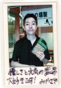 宮崎大好きです!