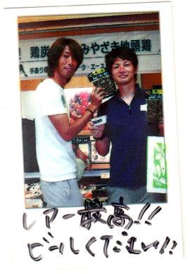 鶏炭火焼レアー|最高!ビールください!【No.181】