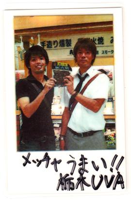 鶏炭火焼|メッチャうまい!!【No.184】