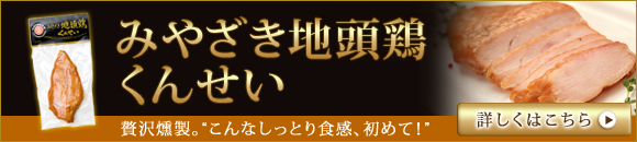 munekunsei_banner