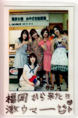 鶏炭火焼|激ウマ―♡【No.204】