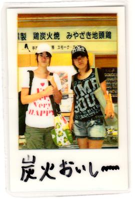 鶏炭火焼|おいし~【No.209】
