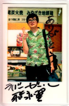 鶏炭火焼|お笑い芸人ラバーガールさんご来店 【No.215】