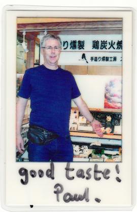 鶏炭火焼|good taste!【No.249】