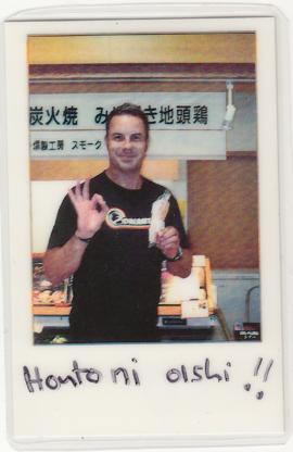 鶏炭火焼|Honto ni oishi!!【No.250】