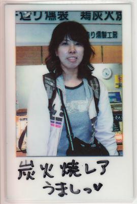 鶏炭火焼レアー|うまし♥♥【No.251】